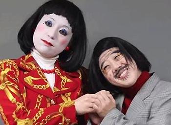 日本エレキテル連合の現在は解散してピン芸人?干された噂は?